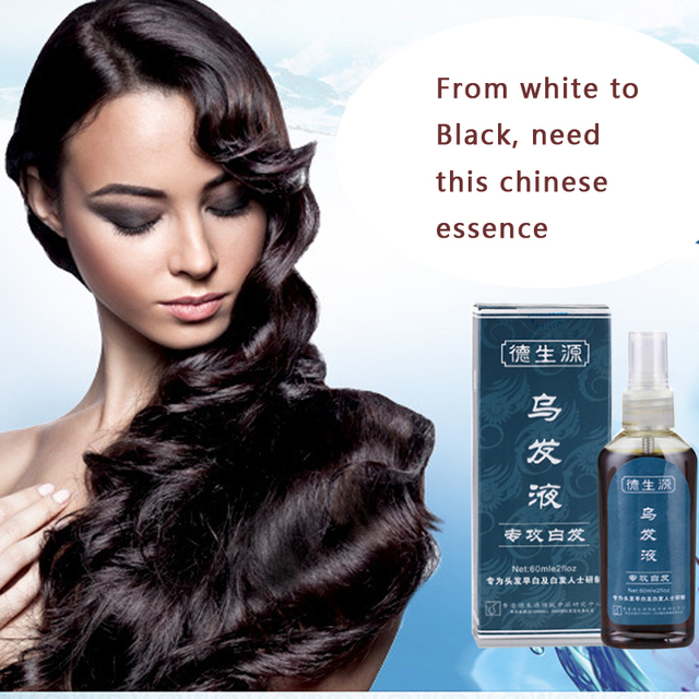 Black Hair regain DSY Cure White Hair Treatment Tonic 60ml/piece Extra-Strength make hair black Chinese Medicine No Side Effect