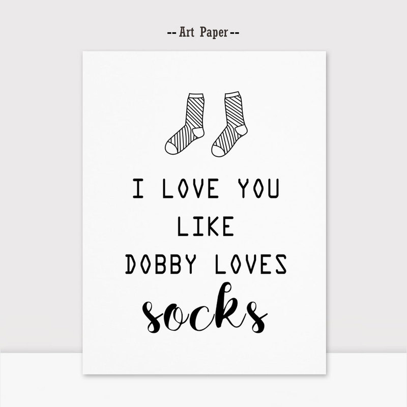 Днем, я люблю тебя как добби любит носки открытка