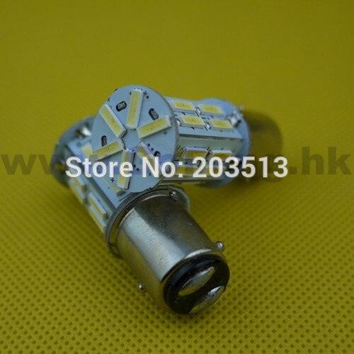 50pcs/lot high quality auto car led bulb P21/5w bay15d 26 smd 1157 26 leds 7014 7020 wholesale lighting lamp Free shipping
