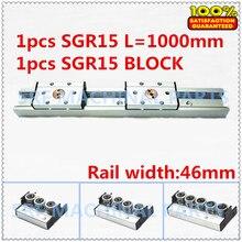 1 قطعة بكرة مربعة من الألمونيوم قضيب توجيه خطي SGR15 L = 1000 مللي متر + 1 قطعة SGB15 قضيب منزلق يعمل بالحركة الخطية
