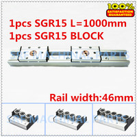 1pcs Aluminum Square Roller Linear Guide Rail SGR15 L=1000mm +1pcs SGB15 wheel slide block linear Motion slide rail