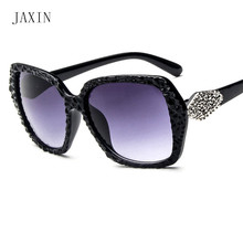 JAXIN Fashion square Sunglasses Women trend new brand design wild Lady beautiful frame Glasses UV400 oculos feminino