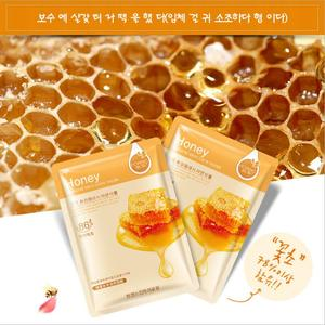 Image 3 - 30PCS Face Mask Horec BIOAQUA Skin Care Sheet Mask Aloe Honey Olives Pomegranate Facial Mask Korean Mask