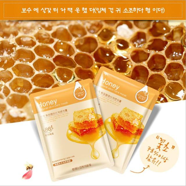30PCS Face Mask Horec BIOAQUA Skin Care Sheet Mask Aloe Honey Olives Pomegranate Facial Mask Korean Mask 2