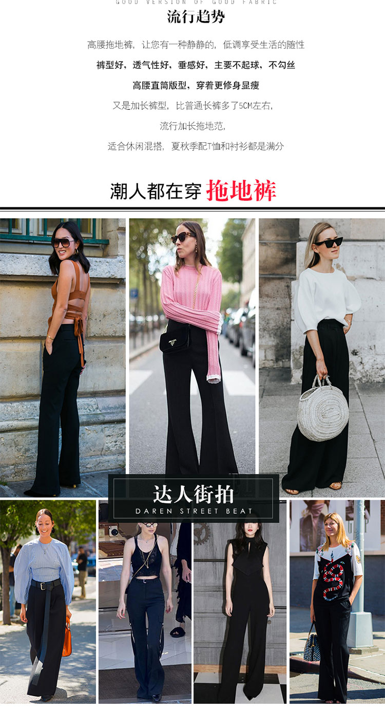 Tall women long pants full length smooth fabric straight wide leg pants female casual loose solid black trousers kpop fashion 8