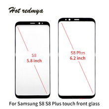 2pcs s8 touch screen front glass For Samsung Galaxy S8 G950 5.8S8 Plus G955 6.2 LCD Outer Glass Lens pantalla