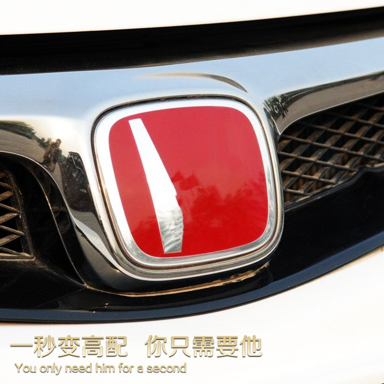 JDM RED H FRONT BADGE EMBLEM FOR CIVIC 2DR COUPE 2006-2011 08-17 ACCORD SEDAN