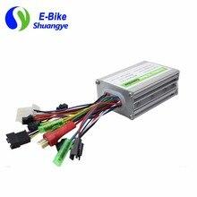 Shuangye 24 В 36 В 48 В 250 Вт 350 Вт 500 Вт 800 Вт Электрический велосипед бесщеточным Мотором контроллер