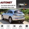 AUTONET HD камера заднего вида ночного видения для Infiniti QX70 QX FX FX35 FX37 2003 ~ 2008 CCD/камера или Кронштейн номерного знака