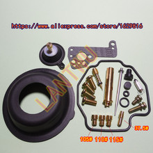 цены (1 set of $ 26)YM Virago XV400 (2NT)3JB motorcycle carburetor repair kit Kit With large and small diaphragm needles and nozzles