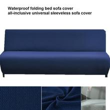 Waterproof folding bed sofa cover all-inclusive universal sleeveless