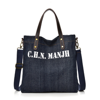 Korea Stil frauen Denim Sommer Handtasche Einkaufstasche Weiblichen Große Kapazität Einfache Umhängetasche frauen Einkaufstasche bolso de mujer
