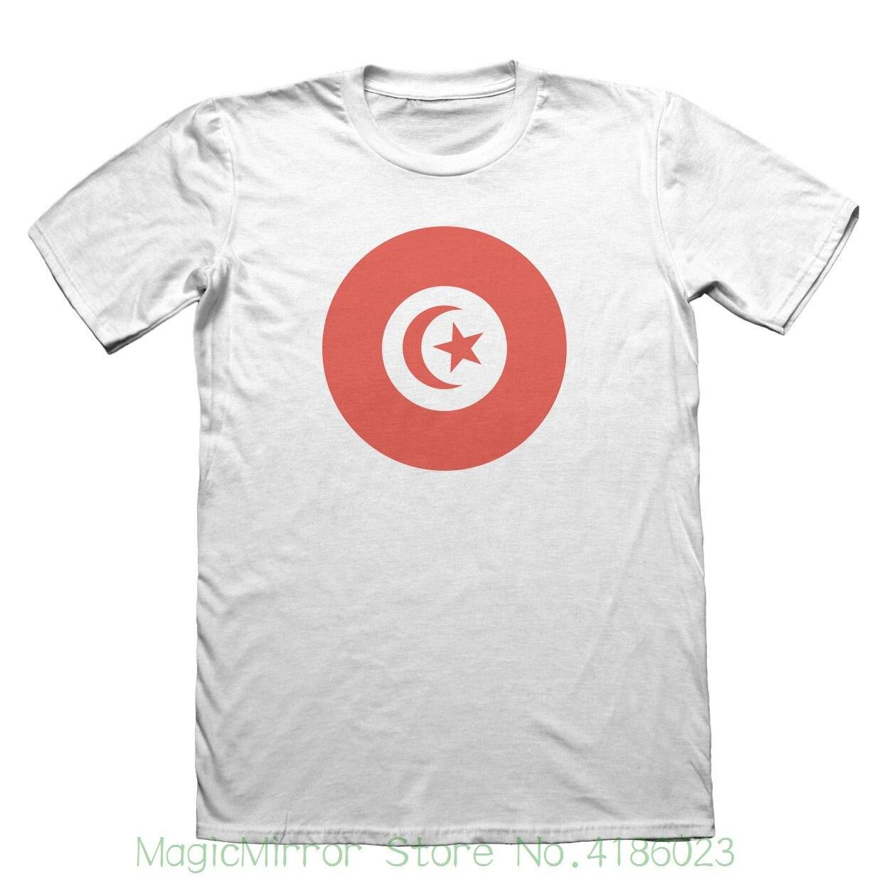 Tunisia Flag Design T-shirt - Mens Fathers Day Christmas #9123 Cotton T-shirt Fashion T Shirt