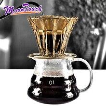 Metal Golden Coffee Filter Holder Household Drip Coffee Filter Funnel Brassy Reusable Funnel Mesh Filter Basket Tools Cafe 1pcs 200mm porcelain buchner funnel lab filtration filter kit tools porous funnel