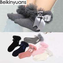 2019 creative fashion socks Comfortable Princess socks Girls combed cotton Short Socks Infan Ruffle Frilly Trim Ankle Socks