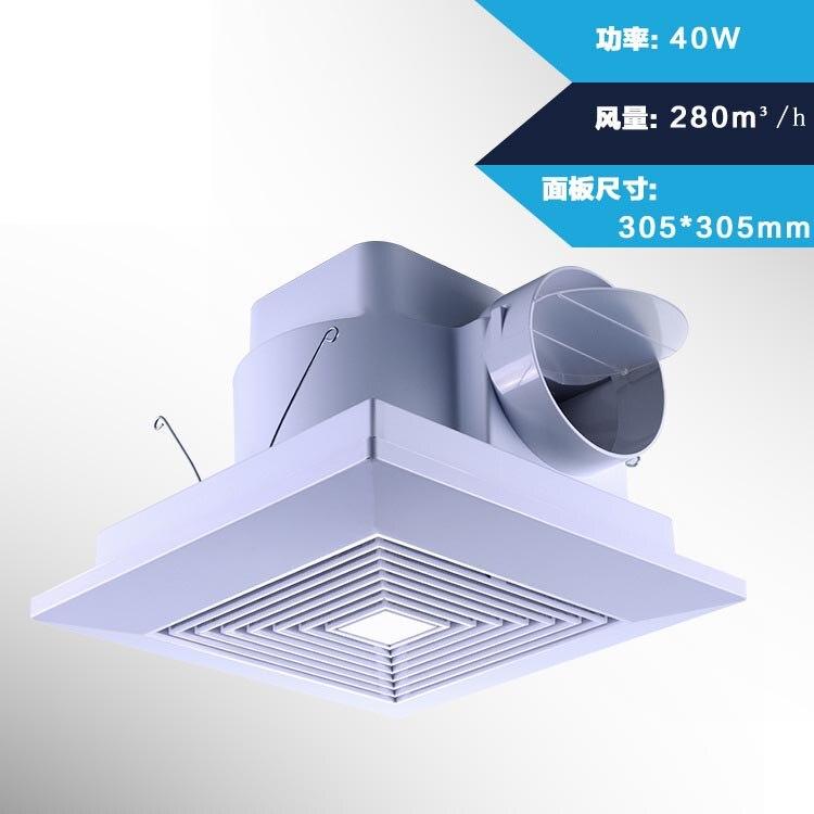 цена на 10 inch pipeline ceiling exhaust fan Hotel ceiling living room bathroom bathroom exhaust fan 300*300mm