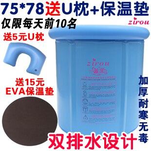 75 * 78 см ванна утолщение пластиковые первое место - тепловые для взрослых складной ведро ванна