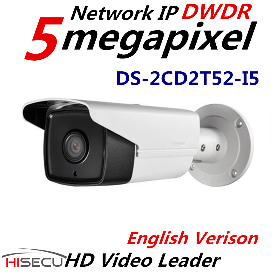 2016 New English Version IP Camera DS 2CD2T52 I5 5MP CCTV Camera V5 3 8 Multi