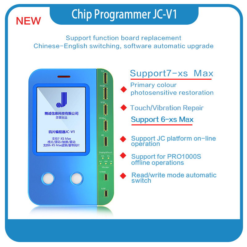 JC PR01000S V1 For 7/7P/8/8P/X/XR/XS/XS Max Photosensitive Original Color Touch Shock Baseband Logic Chip Almighty Programmer