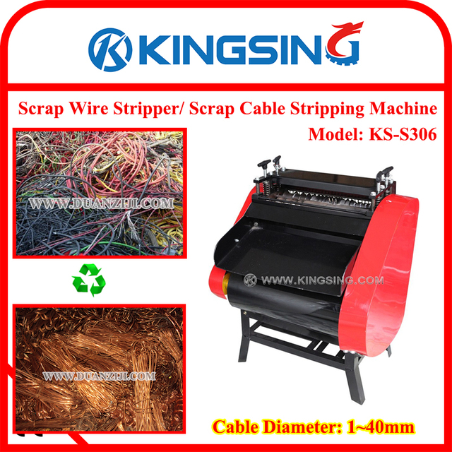 scrap cable stripping equipment, scrap copper wire stripping ...