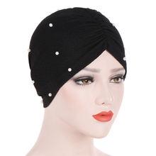 Мусульманский женский тюрбан с бусинами и оборками шапка пятнистая