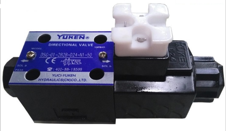 YUCI YUKEN electro-hydraulic directional control valve DSG-01-2B2-D24-N1-50 with low noise high pressure solenoid valve ce approved ice making machine commercial cube ice maker