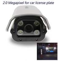 1080P Outdoor Car License Plate Camera 2MP Bullet IP Camera Zoom 2 8 12mm White Light