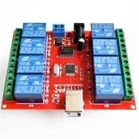 New 12v 8 Channel Relay Module Computer USB Control Switch PC Intelligent Controller
