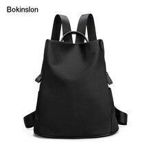 Bokinslon Для женщин Сумки рюкзак Оксфорд Повседневное женщина рюкзак Популярные однотонные Цвет Модные рюкзаки для девочек