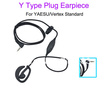 Earpiece/Earhook with MIC for Yaesu/Vertex Standard VX-1R,FT-60R,VXF-1,VX-110,VX-150,FT-50,VX-130,VX-160,VX-168,VX-180,VX-210A image