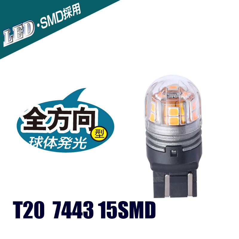 T20 7443 LED Automobile Reverse Lights External Lights Turn Siganal Lamps LED Cars Bulbs 3000K Yellow Lights
