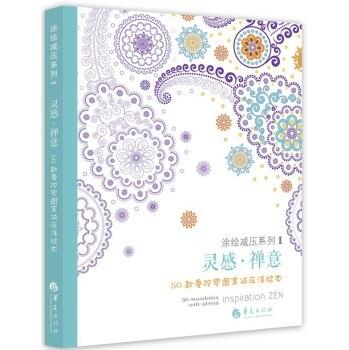 Ilham ZEN 50 Mandalalar anti-stres (hacim 3), boyama kitapları yetişkinler için sanat yaratıcı kitap