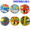 2 2 2 3D Monster Head Strang Shape Magic Cube Puzzle Toy Kids Gift Toy Classic