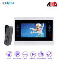 4 Wired 720P AHD 7 Video Door Phone Intercom DoorBell Door Speaker Outdoor Support Voice Message