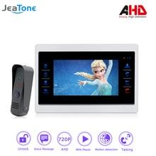 """4 Wired 720P/AHD 7"""" Video Door Phone Intercom DoorBell Door Speaker Outdoor Support Voice message/Motion Detection/MP4 Player"""