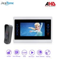4 Wired 720P AHD 7 Video Door Phone Intercom DoorBell Door Speaker Outdoor Support Voice Message