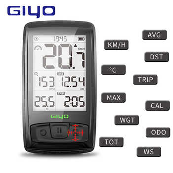 Bike Computer Bluetooth 4.0 Wireless Cycling Computer Waterproof Counter Bicycle Speedometer Tachometer cadence Speed Sensor - DISCOUNT ITEM  35% OFF Sports & Entertainment