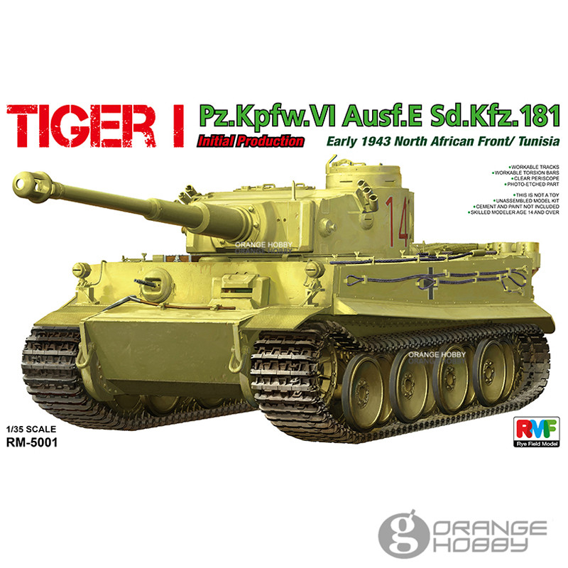 OHS RFM RM-5001 1/35 Tiger I Pz.Kpfw. VI Ausf.E Sd.Kfz.181 Early 1943 North African Front Assembly AFV Model Building Kits oh часы с радиоприемником rolsen rfm 200 венге