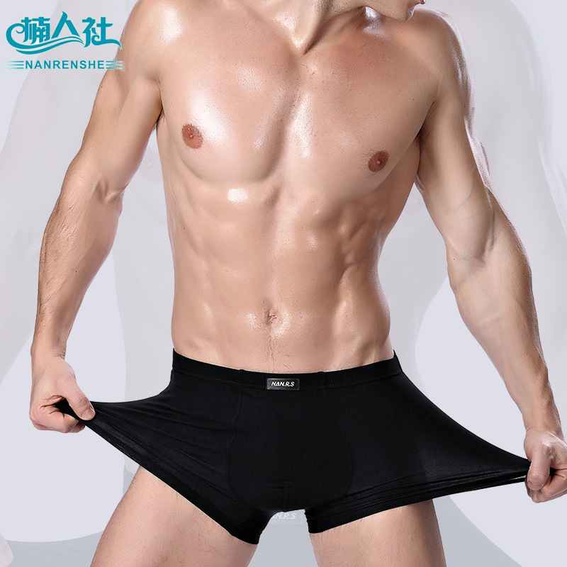 New Nan.R.S Brand Male Underwear Men Boxer Homme Men's Sexy Underpants Boxers For Man Panties Pantalones Para Hombres 8 Colors