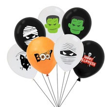 10pcs 12inch Latex Happy Halloween Balloon Monster Haunted Prop Skull Wizard Air For Party Favors Decoration