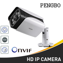 New IP Camera PoE 1MP/2MP/4MP HD Outdoor Waterproof Infrared Night Vision Security Video Surveillance