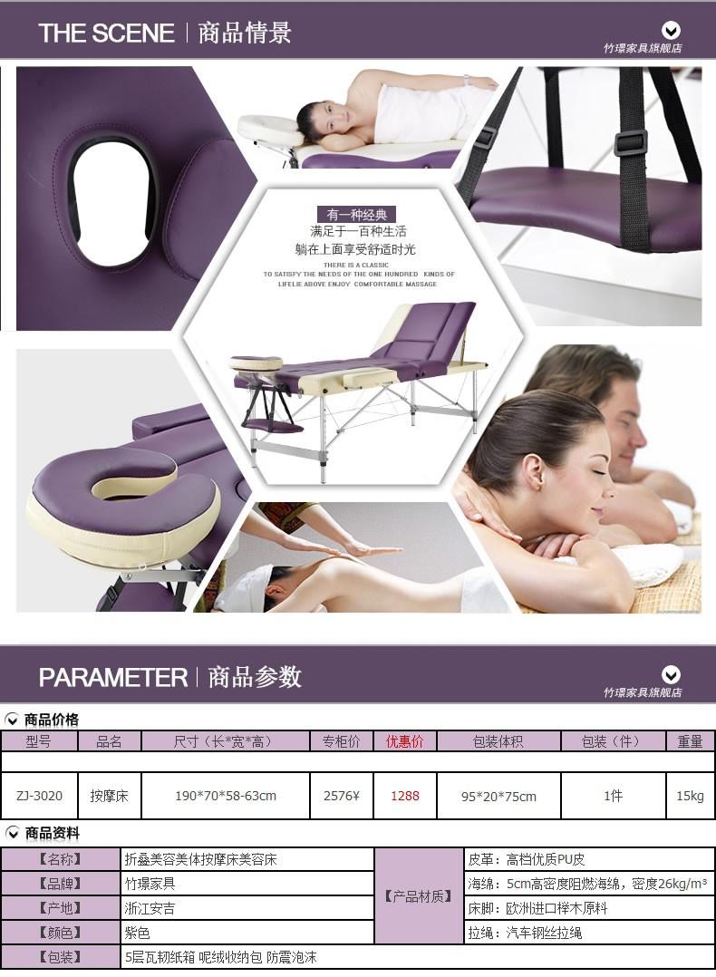 portable-massage-table-01
