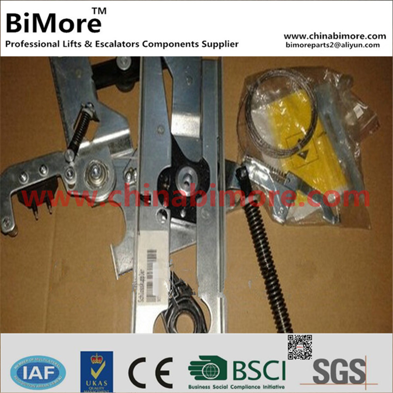Kone elevator KM900650G14 door vane AMD small with lock elevator 300 lock page 7