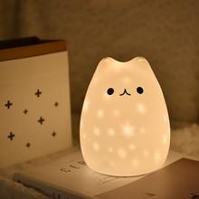 Новый светодиодный ночник, звезды, проектор, кот, медведь, зарядка через USB, силиконовый мягкий мультяшный Детский Светильник для детской комнаты, подарок для детей