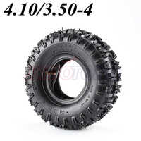 4.10/3.50-4 410/350-4 ATV Quad Go Kart 47cc 49cc Chunky 4.10-4 Tire inner tube Fit All Models 3.50-4 4