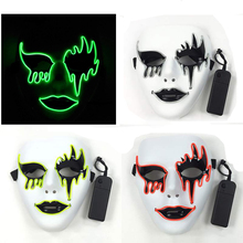 Cold Glowing Mask LED Maske In Dark Masquerade Dress Up Halloween Horror Mask Light Up Party Blood Eye Grimace Nightclub Props цены