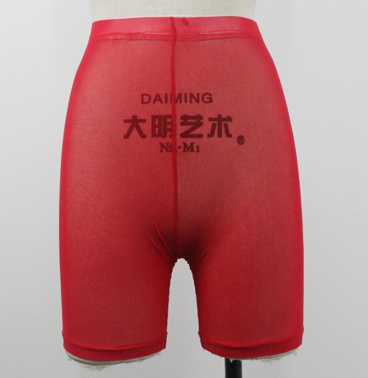 High Waist  See Through Neon Mesh Swim Shorts Cover Up 14