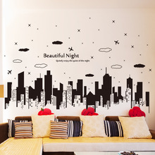 buildings silhouette wall stickers black stencil men home rooms office salon decor modern city vinyl wallpaper