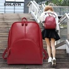 Брендовая летняя для девочек элегантное рюкзак Дамские туфли из PU искусственной кожи рюкзак большой Размеры softback Mochilas повседневные школьные сумки для подростков студентов