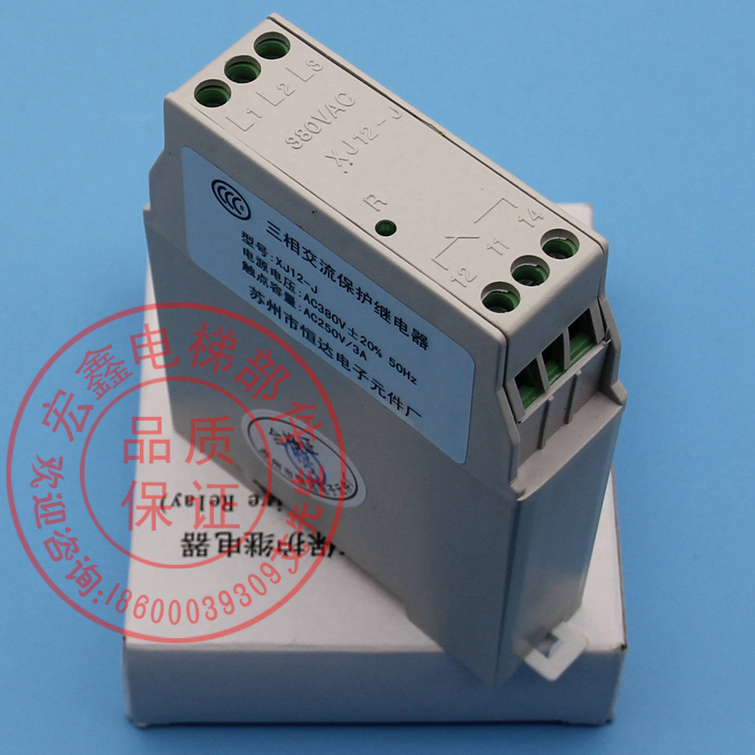 Thyssen  accessories / KONE / phase sequence relay / XJ12-J / three-phase AC protection relay / original XJ12 vj5 lcd display phase failure sequence unbalance protective relay 3 phase and voltage relay